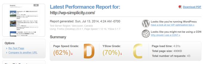 コピペ一発でSimplicityを結構高速化する方法