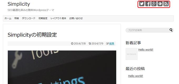 SNSページボタントップ