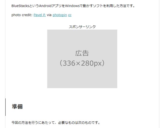 Simplicityをver20140812にバージョンアップ。ガッツリ機能を盛り込んだので不具合がなければ、これを安定版としたい。