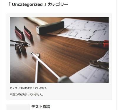 Uncategorized Simplicity