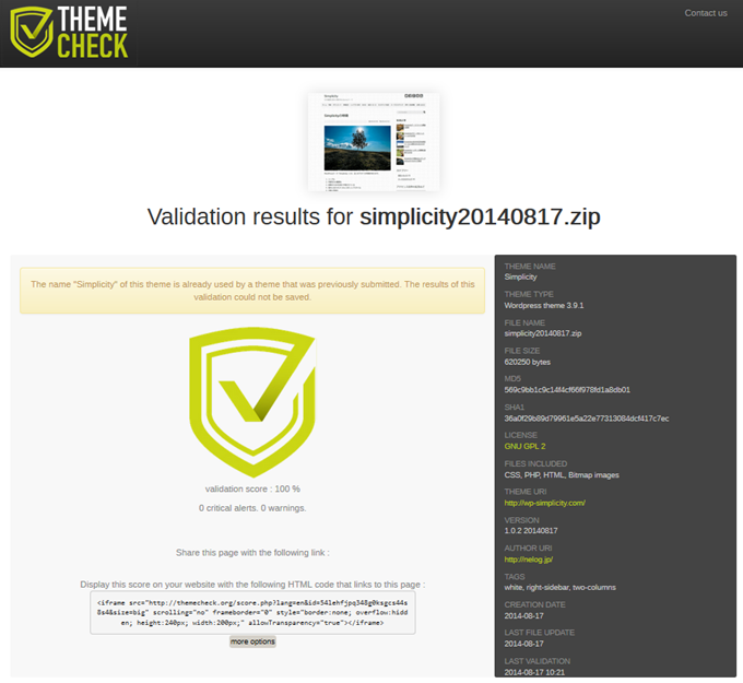simplicity20140817のValidationスコア