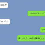 SimplicityでLINE風の会話文を表示する方法