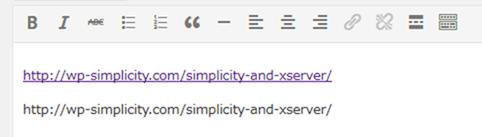 URLを入力するとブログカードが作成される