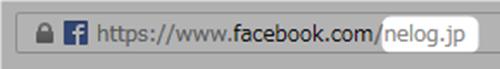 FacebookページのURLからIDを取得する