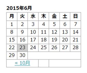 カレンダーウィジェットのデフォルト表示を変更