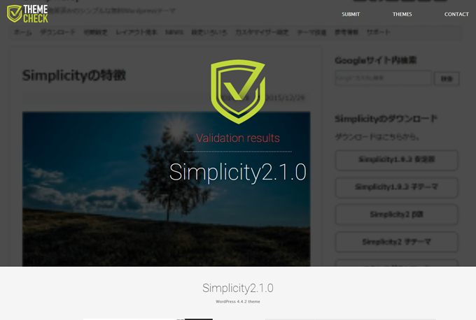 100% - WordPress theme Simplicity2.1.0