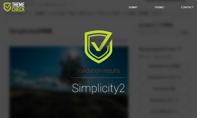 100% - WordPress theme Simplicity2
