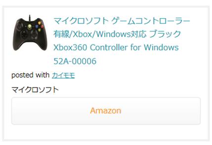 AMPページにアイコン追加