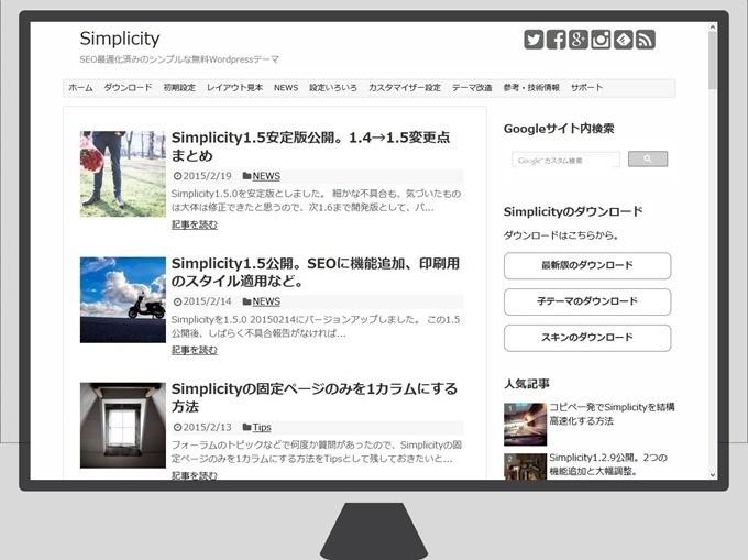 パソコン(高解像度)