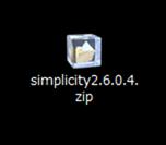 ダウンロードしたSimplicityテーマファイル