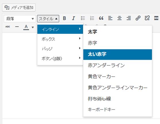 拡張スタイリストの変更1